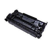 Toner Canon CRG 052, black, 2199C002, MP print