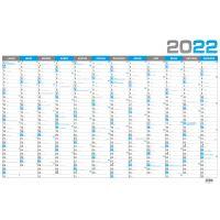 Nástěnný roční kalendář B1 - modrý
