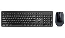 Set Genius SlimStar 8006 USB Black CZ+SK