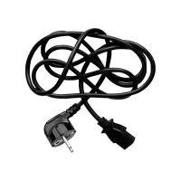 Kabel napájecí síťový 230V, 2m, VDE approved, LOGO