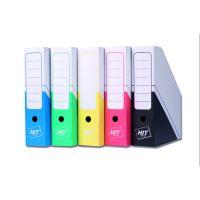 Archivní box na časopisy, potisk, mix 5 barev