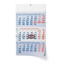 Nástěnný kalendář A3 - Tříměsíční - s mez. svátky - modrý